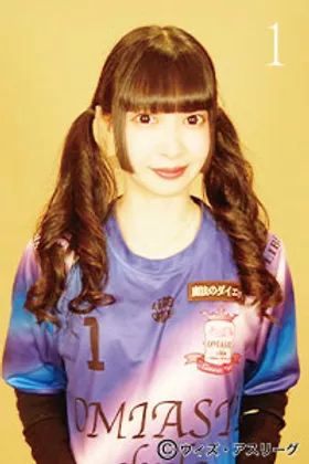 1_oshima