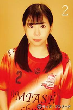 2_akeshiro