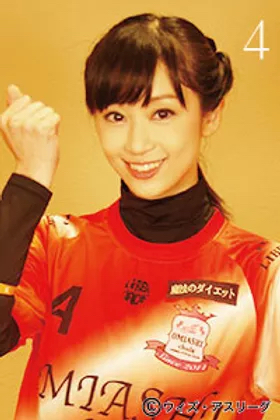 4_miyuki